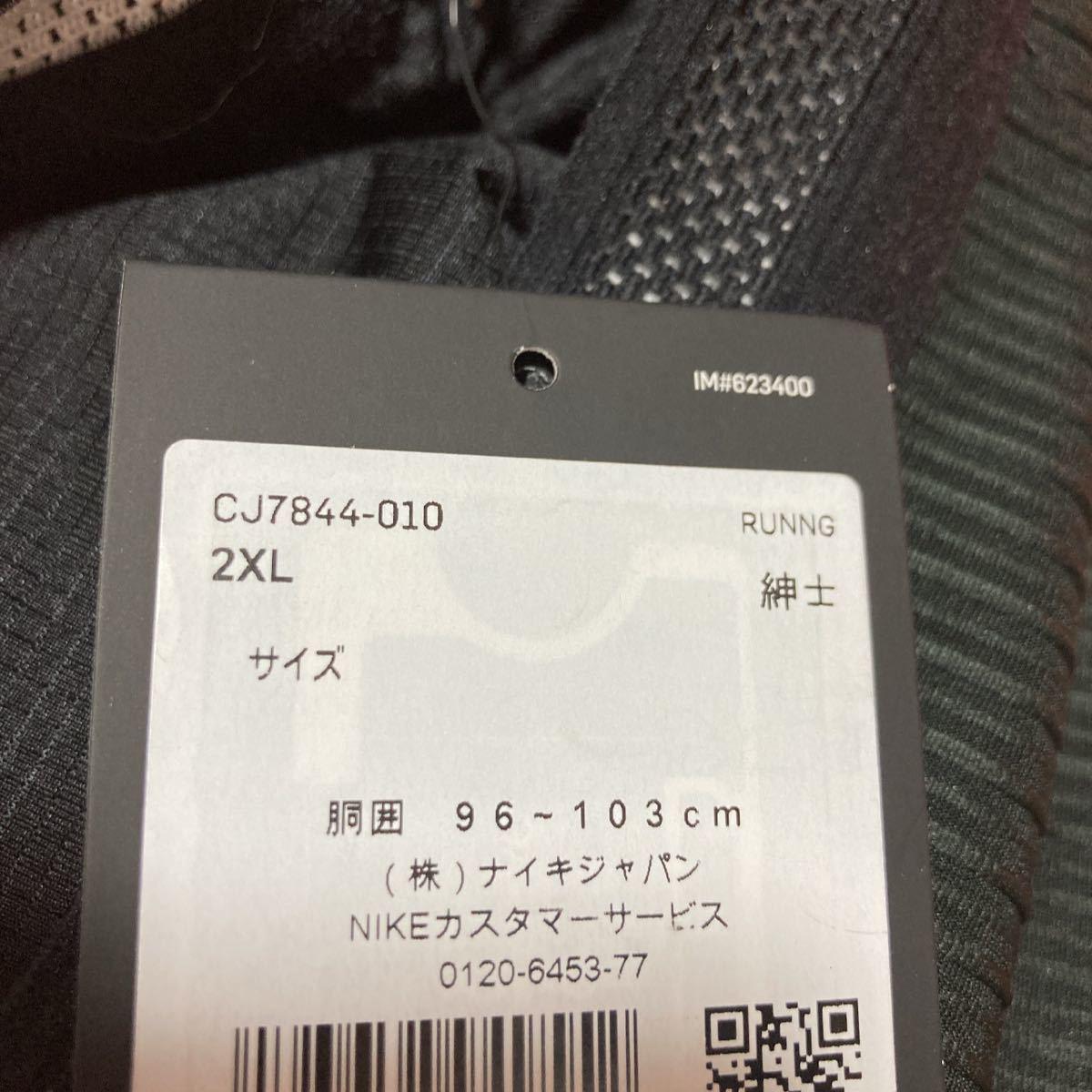 ナイキ エアロスウィフト ハーフタイツ メンズXXL 定価9350円税込