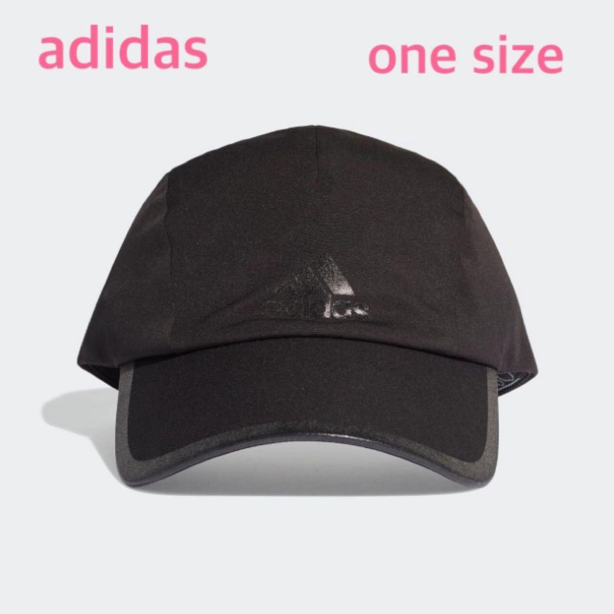 adidas アディダス ランニングキャップ UVカット ブラック レディース