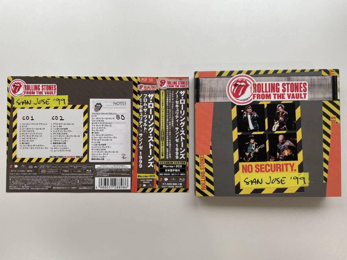 送料無料 The Rolling Stones ローリング・ストーンズ ノー・セキュリティ サンノゼ No Security ブルーレイ Blu-ray 限定盤 国内