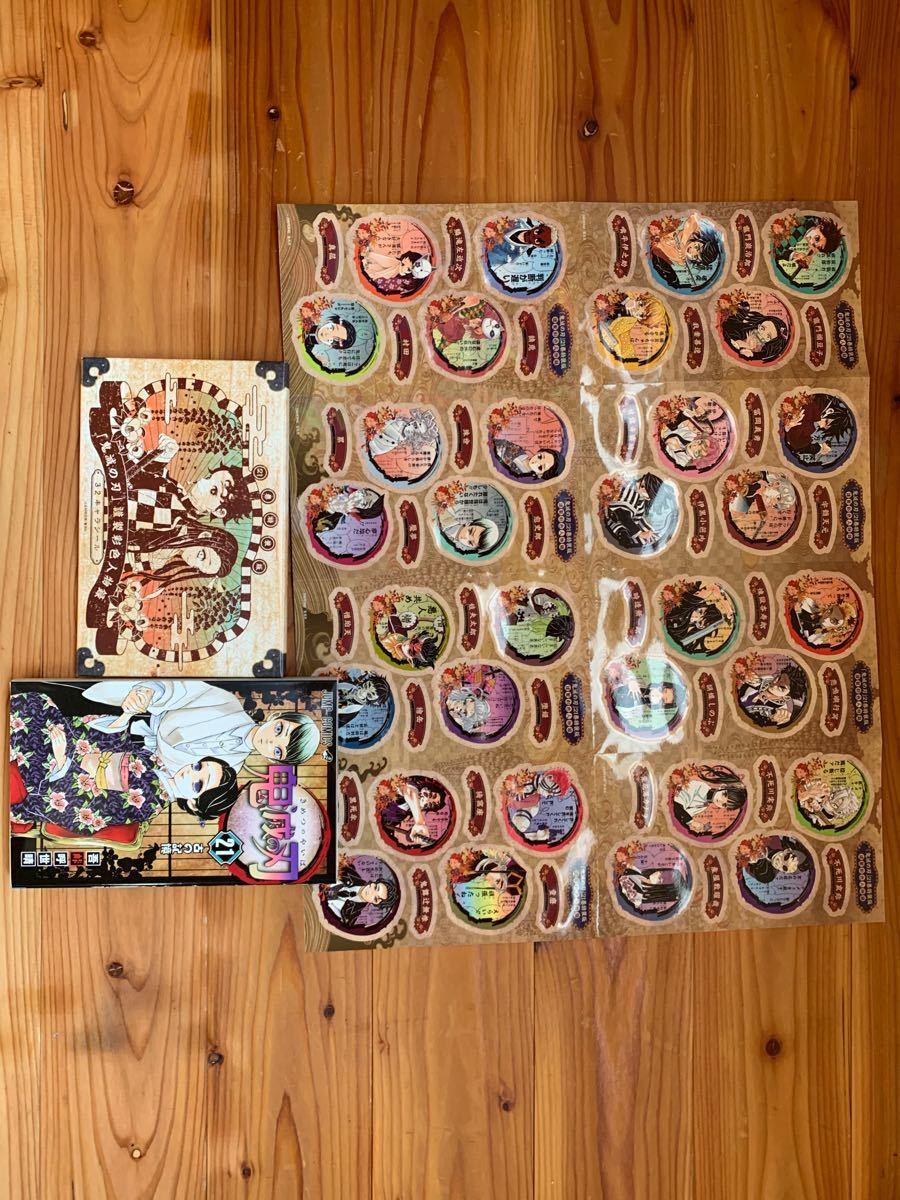鬼滅の刃 特装版付き 全巻セット(20巻・21巻は特装版、22巻は同梱版です!)