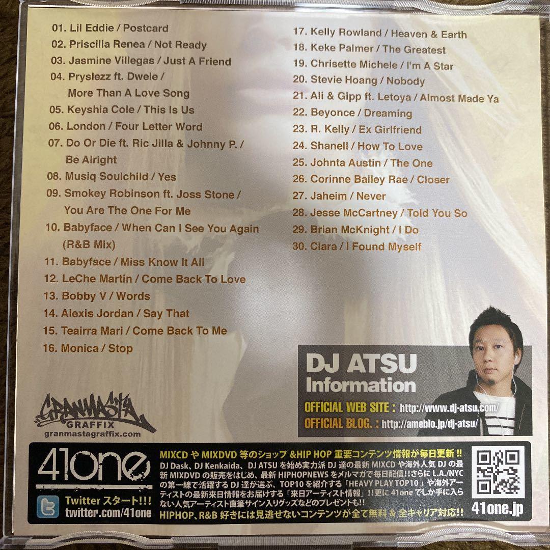 【DJ ATSU】秋に聴きたいR&B コンプリートセット【MIX CD】【廃盤】【送料無料】