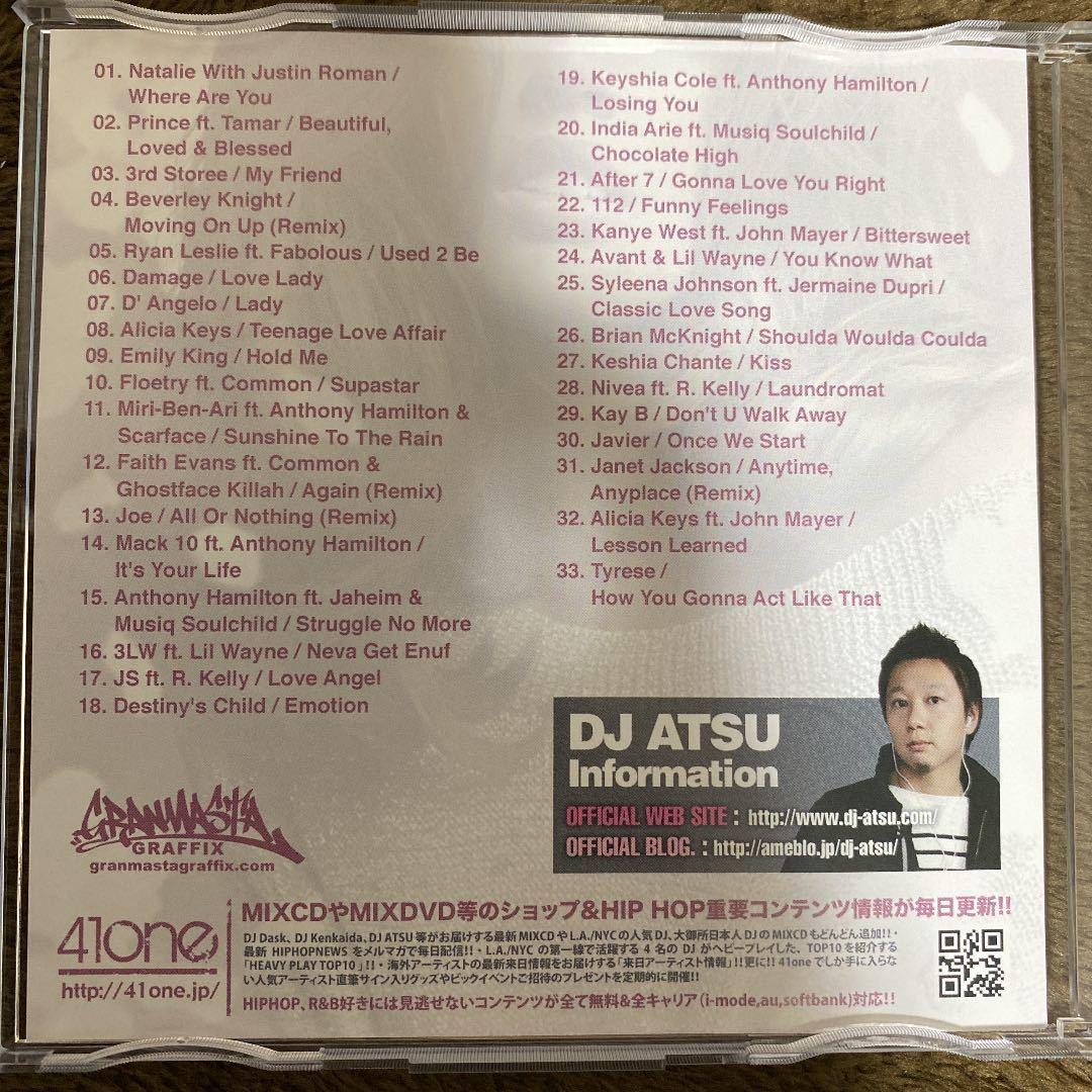 【DJ ATSU】春に聴きたいR&B コンプリートセット【MIX CD】【廃盤】【送料無料】