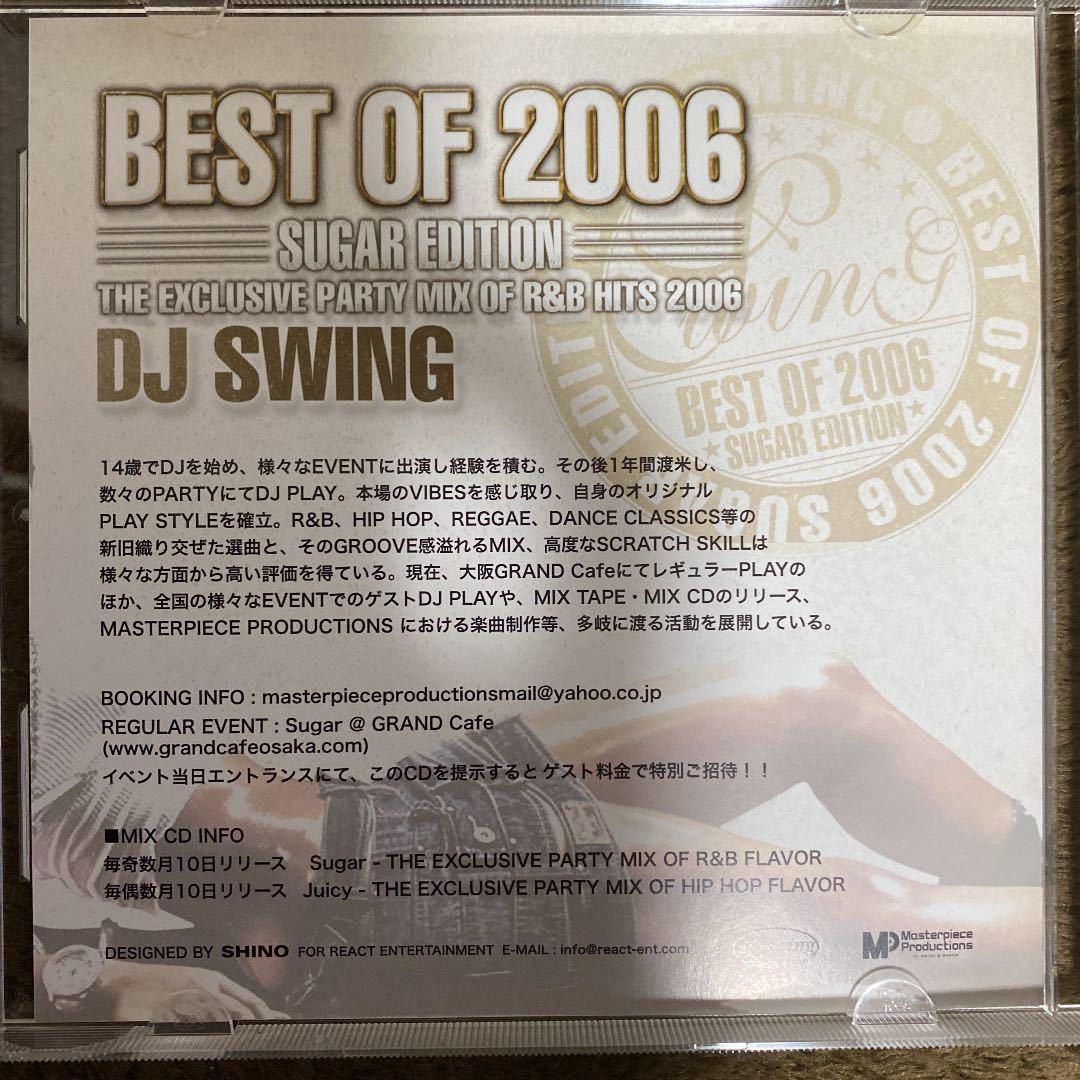 【DJ SWING】BEST OF 2006 SUGAR EDITION【廃盤】【MIX CD】【送料無料】