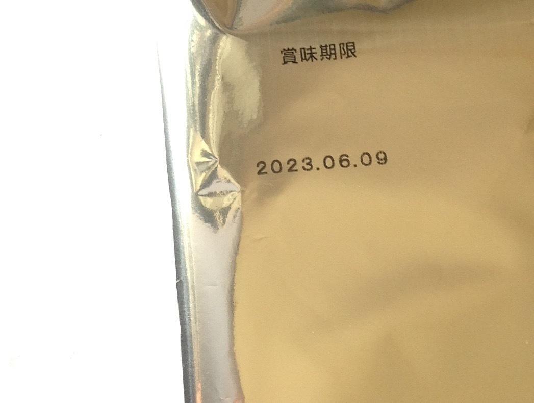 最高級 有機ルイボス茶 オーガニックルイボスヴィンテージ 1袋30包 送料込 新品 お試しに◆ ルイボスティー 美容健康茶 ショップチャンネル