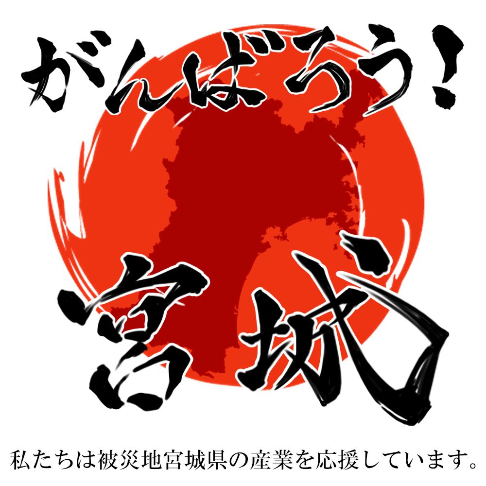 【産地直送】ホヤ串 宮城県女川産 12本(2本セット×6) 冷凍 ボイル済み BBQやお試しに! ほや COL-OSS-BS12_11_画像3