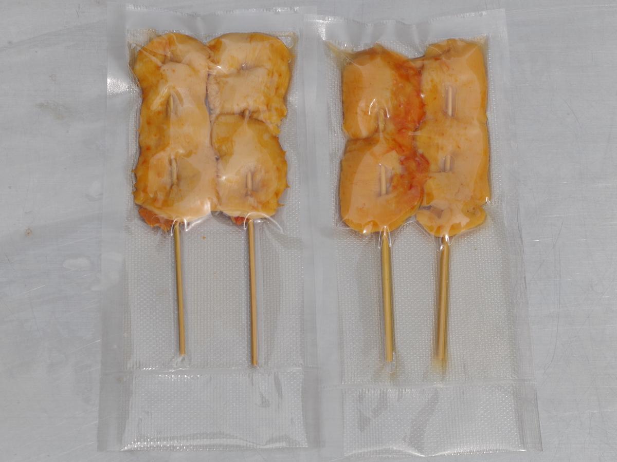 【産地直送】ホヤ串 宮城県女川産 12本(2本セット×6) 冷凍 ボイル済み BBQやお試しに! ほや COL-OSS-BS12_11_画像2