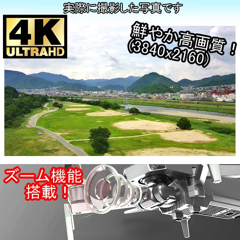 RSプロダクト【3軸ジンバル+電子スタビライザー】MJX Bugs 16 PRO!【GPS+ブラシレスモーター】B16 カメラ ドローン 日本語 4K mavic Anafi