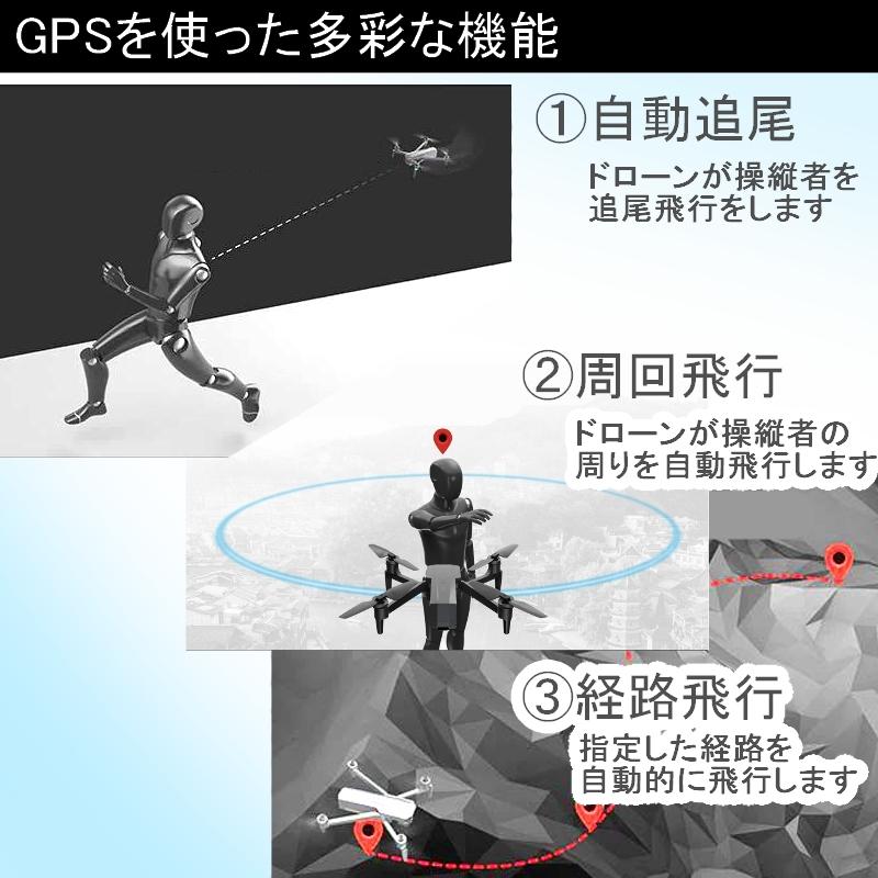 RSプロダクト バッテリー2本セット【3軸ジンバル+電子スタビライザー】MJX Bugs 16 PRO【GPS+ブラシレスモーター】B16 カメラ ドローン 4K!