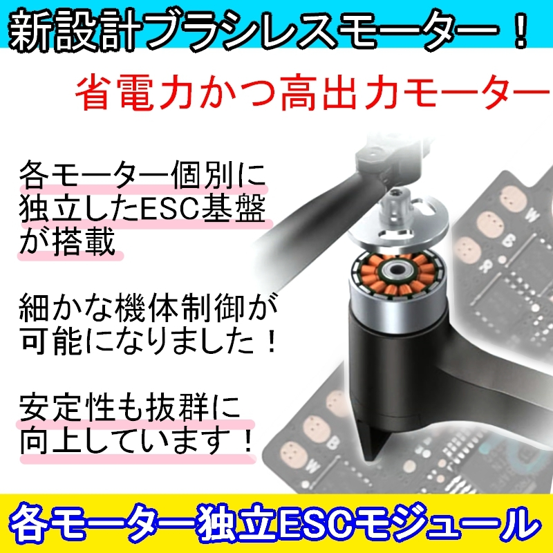 RSプロダクト フルコンボセット!【3軸ジンバル+電子スタビライザー】MJX Bugs 16 PRO【GPS+ブラシレスモーター】B16 カメラ ドローン 4K