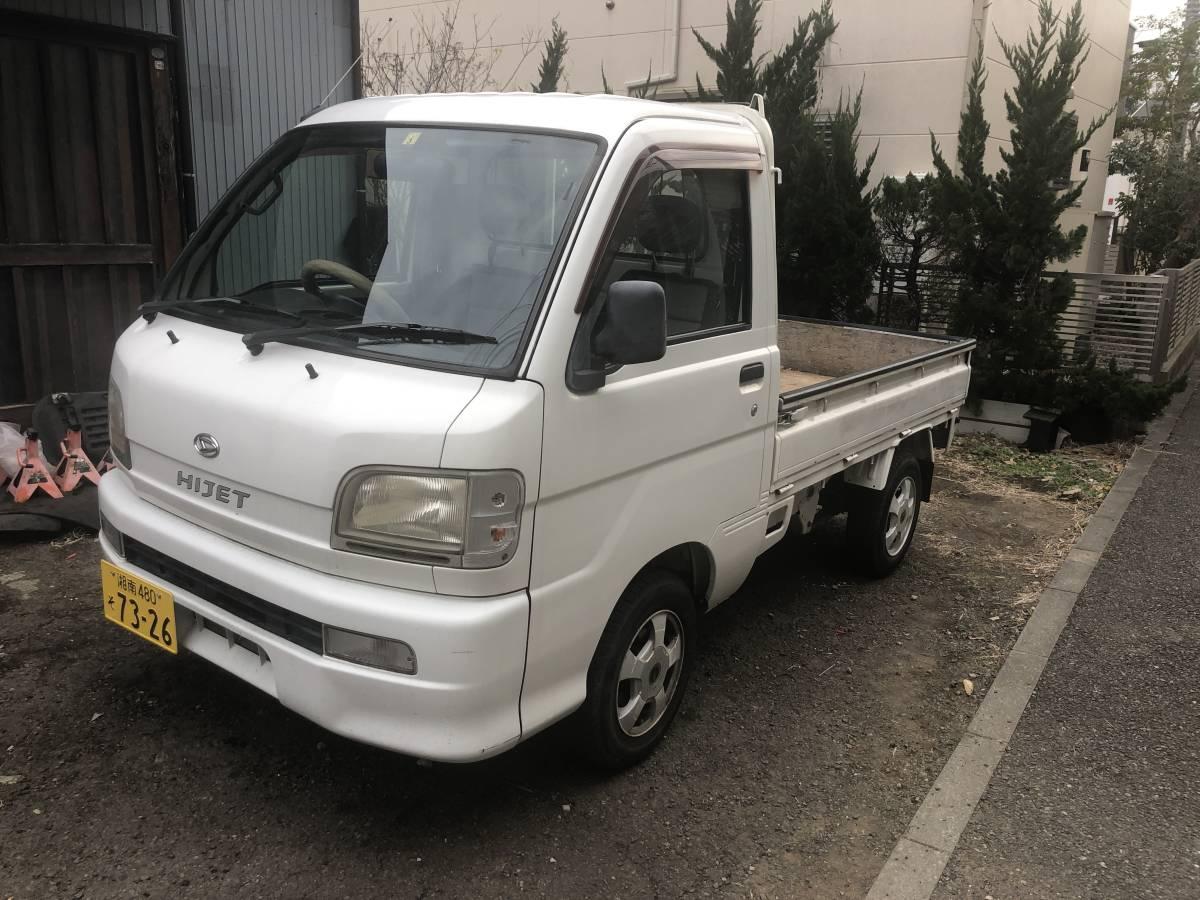 「平成16年 ダイハツハイゼットトラック オートマ ナビTV 車検令和4年3月30日」の画像2