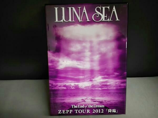 【DVD】 LUNA SEA 「The End of the Dream ZEPP TOUR 2012」 ライブグッズの画像