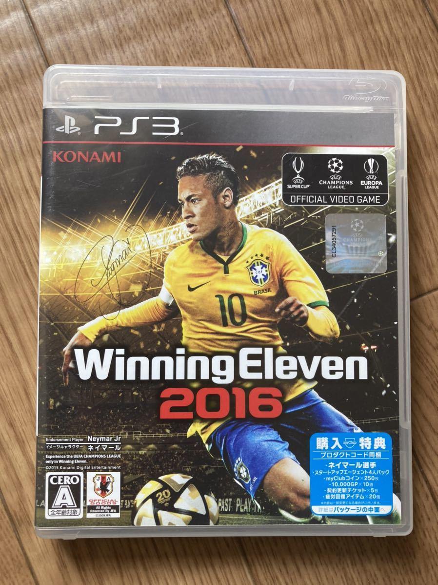 PS3ソフト ウイニングイレブン 2016