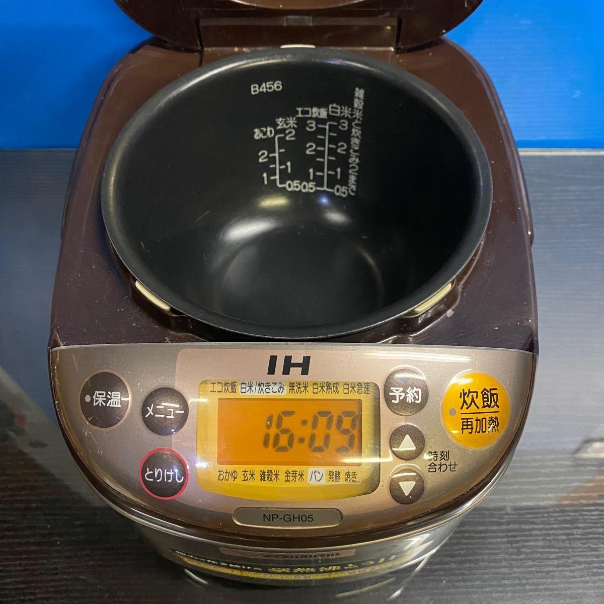☆象印 IH炊飯器3合炊き NP-GH05型 18年製