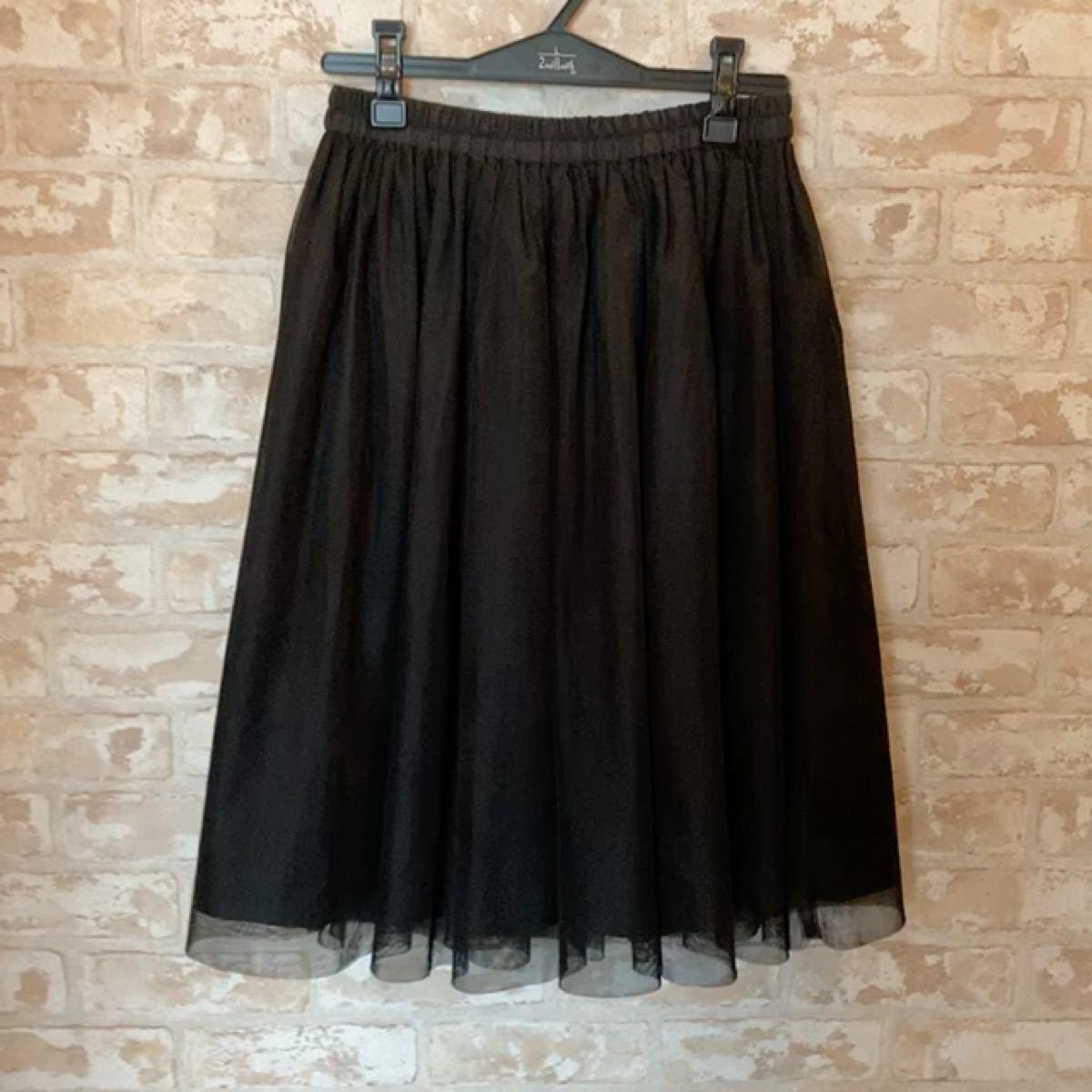 黒チュールレース スカート ショコラフィネローブ