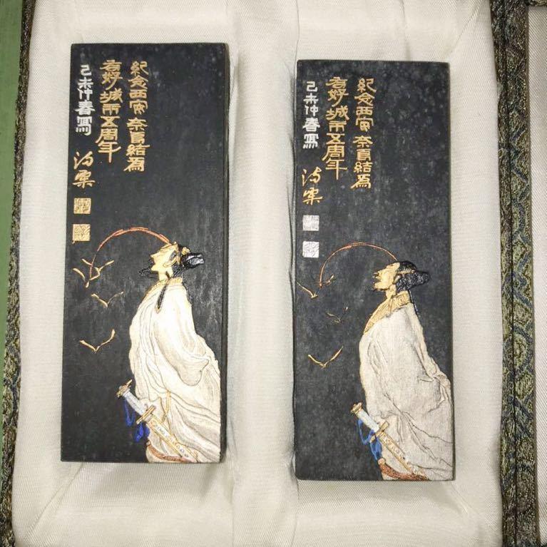 中国 、徽歙曹素功堯千氏、油煙一○一、2点セット.重さトータル、130g.