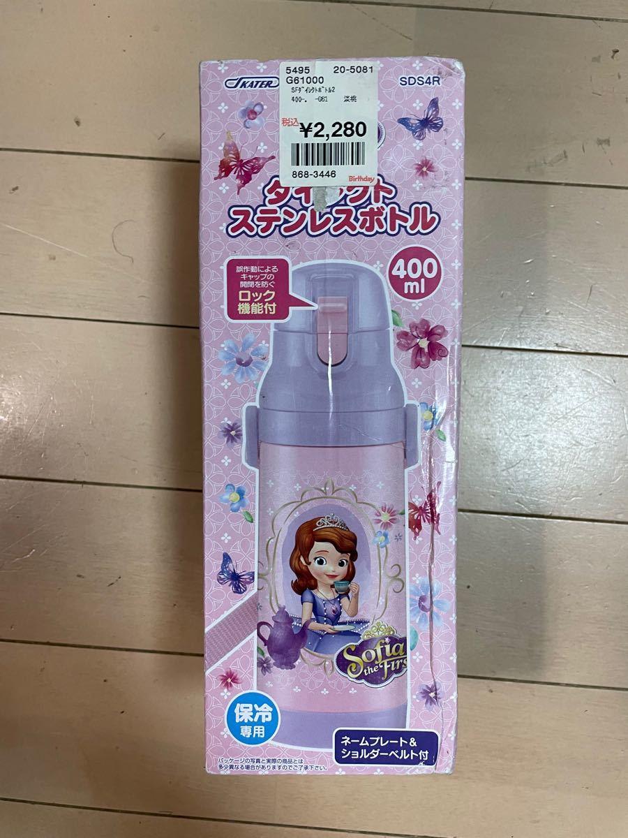 【新品】ディズニーソフィア ダイレクトステンレスボトル 水筒 400ml 保冷専用