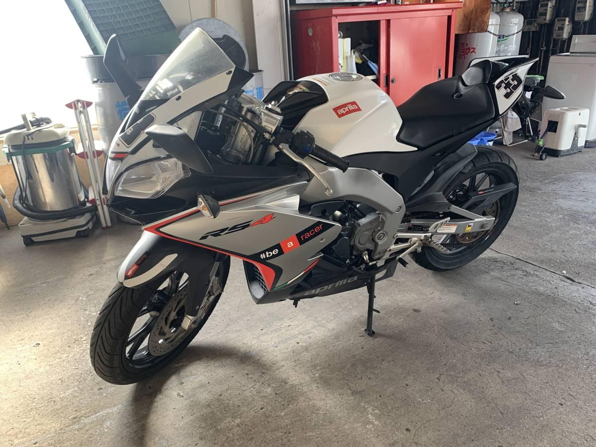 「アプリリア RS4 125 SBK 125cc ファミリーバイク保険」の画像2
