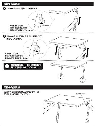ダークブラウン 山善 昇降式 サイドテーブル 幅55×奥行46-51×高さ60.5-84cm 天板の角度_画像4