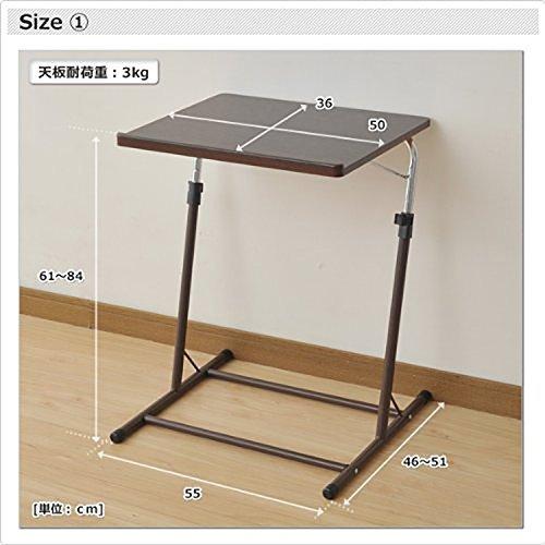ダークブラウン 山善 昇降式 サイドテーブル 幅55×奥行46-51×高さ60.5-84cm 天板の角度_画像6