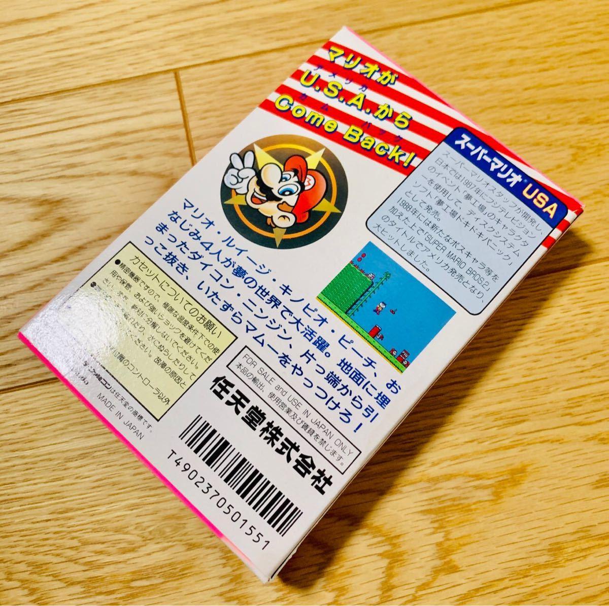 【未開封新品・超極良品】ファミコンソフト スーパーマリオUSA 任天堂 FC 1円スタート 非常に綺麗な新品 当時物 ラスト1本在庫_画像6