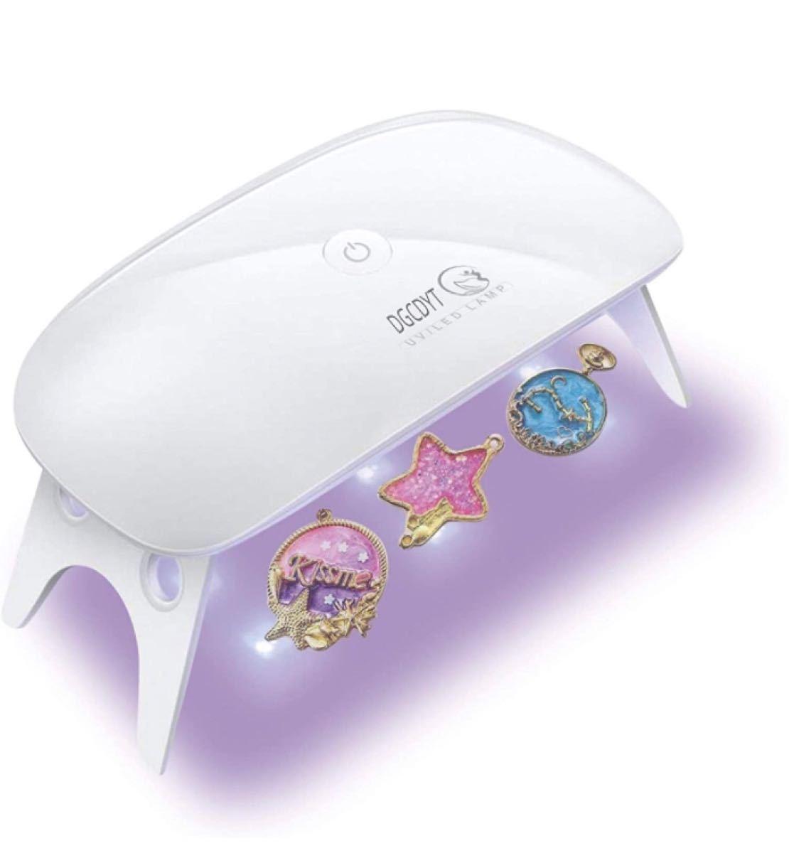 UVライト レジン用 硬化ライト LEDネイルドライヤー UV-LED-赤白ライト三重光源 折りたたみ式手足とも使える