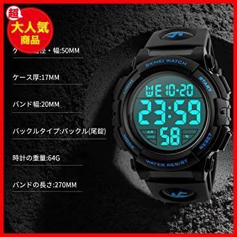 2-ブルー 腕時計 メンズ デジタル スポーツ 50メートル防水 おしゃれ 多機能 LED表示 アウトドア 腕時計(ブルー)_画像6