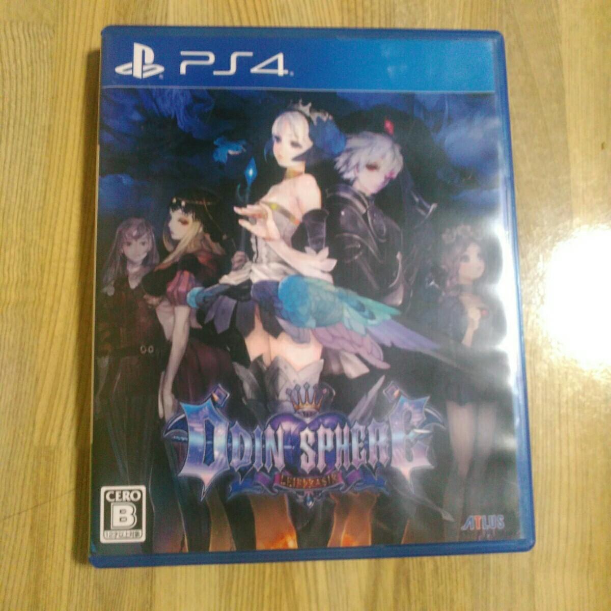 PS4  オーディンスフィアレイヴスラシル PS4ソフト ゲームソフト  オーディンスフィア アトラス