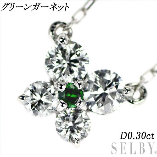 1円~ K18WG ダイヤモンド グリーンガーネット ペンダントネックレス D0.30ct SELBY