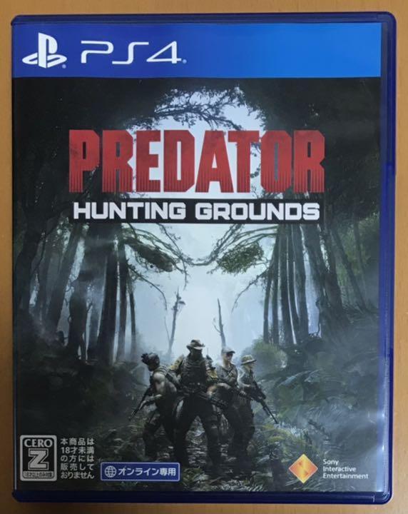 送料無料 PS4 プレデター ハンティング グラウンド PREDATOR HUNTING GROUNDS 即決 匿名配送 動作確認済