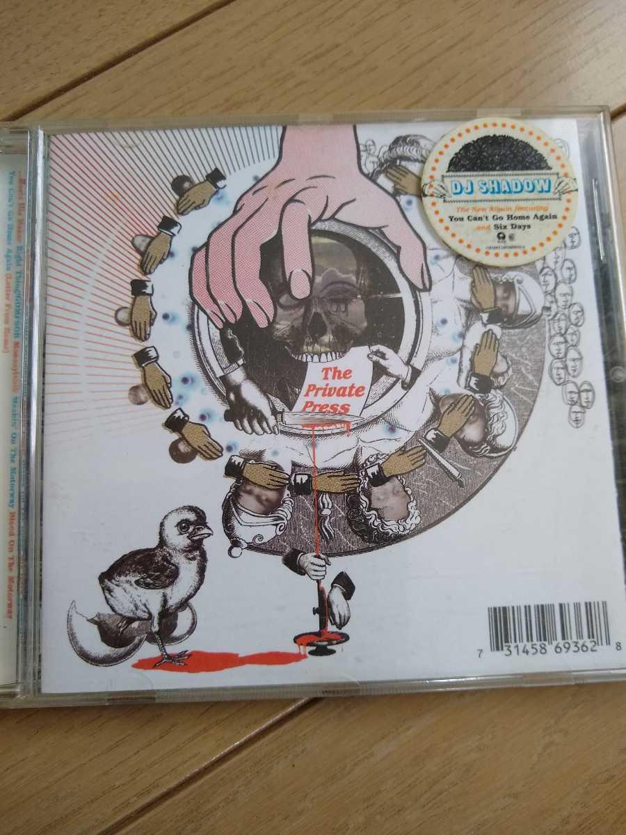 ★ DJ SHADOW / The Private Press CD 送料無料