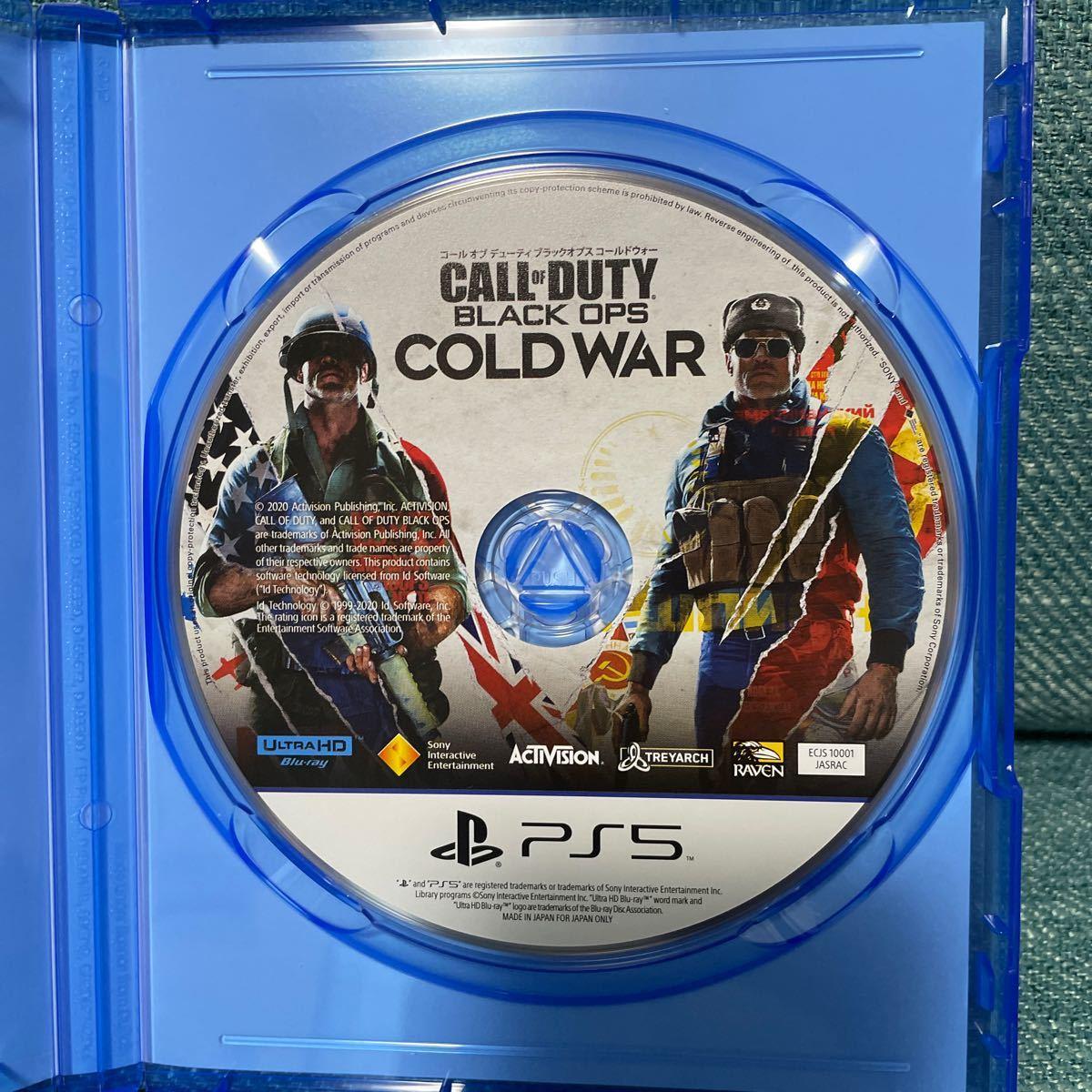 Call of Duty:Black Ops Cold War (コール オブ デューティ ブラックオプス コールドウォー)