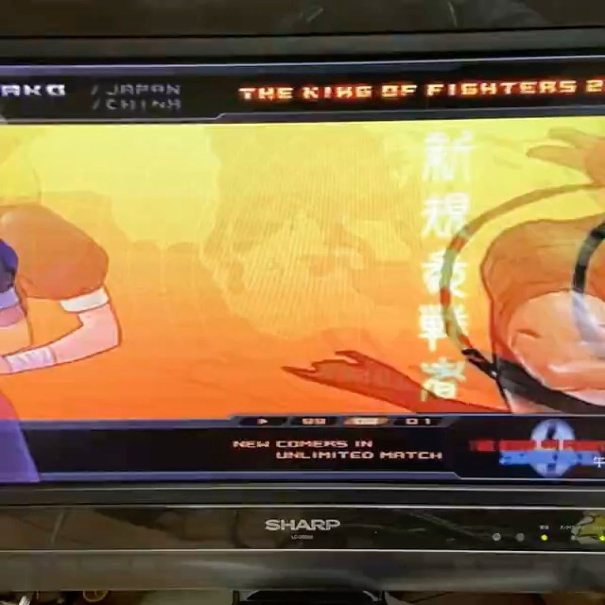 PS2 THE KING OF FIGHTERS 2002 UNLIMITED MATCH 闘劇ver.