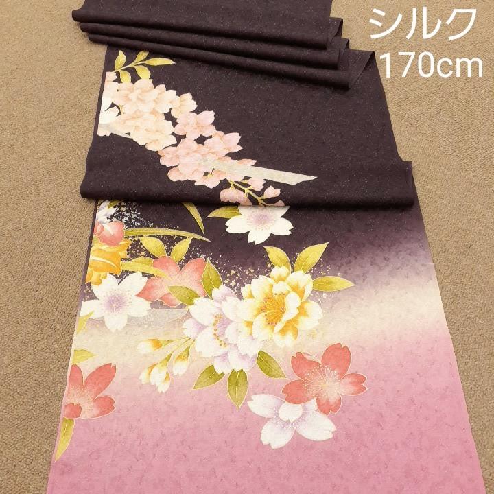 正絹 42356 焦げ茶色 あずき色 ピンク ぼかし 花柄 はぎれ ハギレ リメイク ハンドメイド