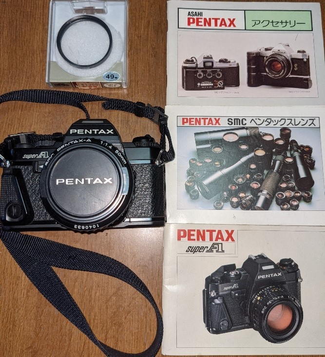 【SUPER-A】スーパーA PENTAX ペンタックス 旭光学工業1983年_取説 アクセサリー本 レンズ本 接写レンズ