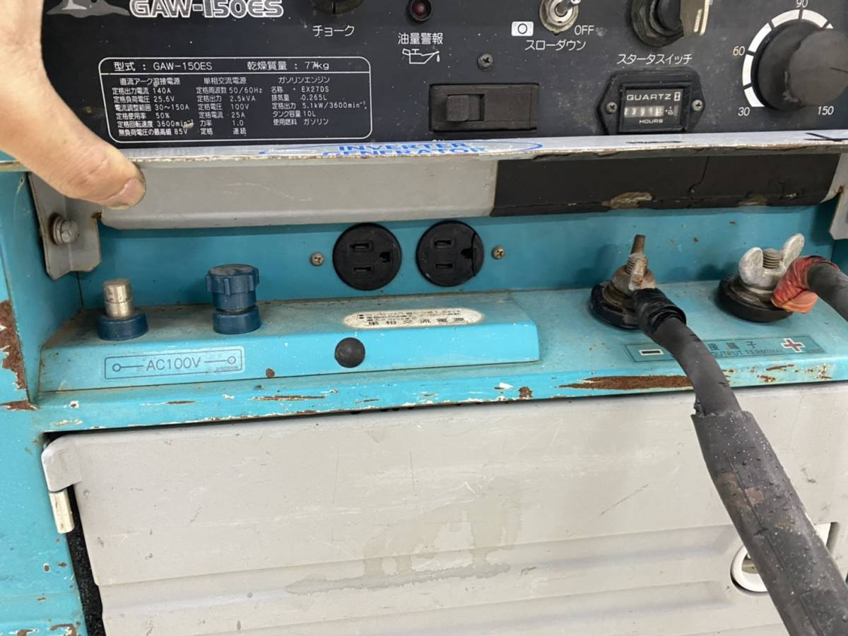 【372599】★確認動画有り★ デンヨー GAW-150ES エンジン ウェルダー 溶接機 発電機 2391h 防音型 インバーター 管)j0621-1-2c_画像7