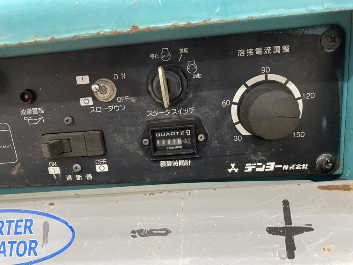 【372599】★確認動画有り★ デンヨー GAW-150ES エンジン ウェルダー 溶接機 発電機 2391h 防音型 インバーター 管)j0621-1-2c_画像6