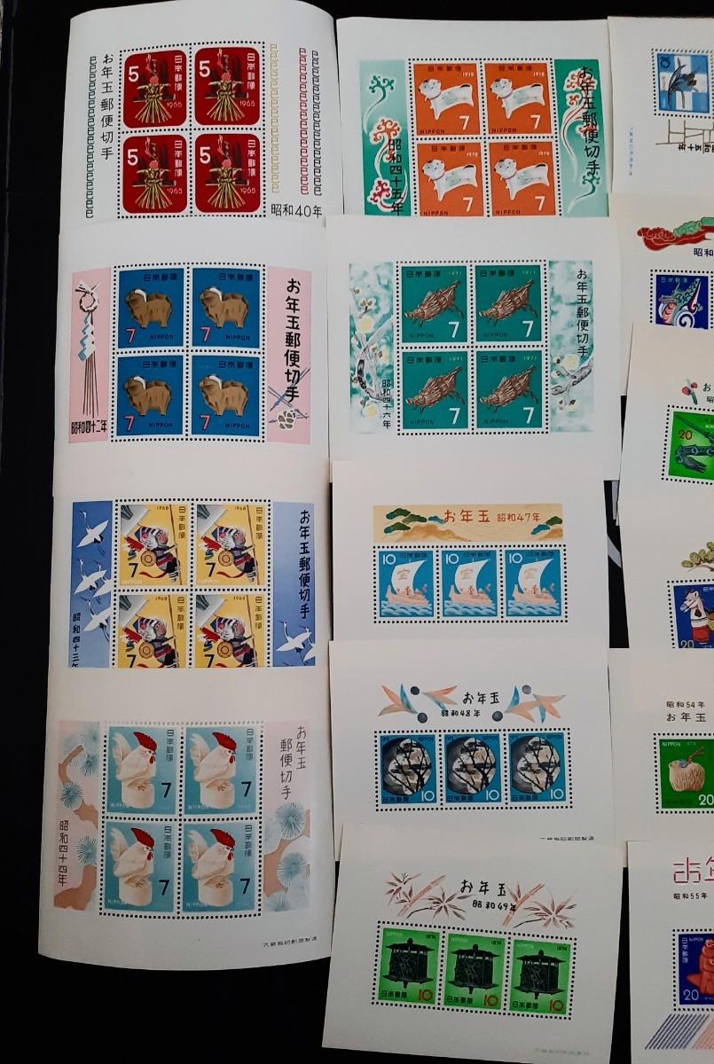 choro3専用 お年玉記念切手シート 合計22年分【昭和40年、42年~62年】