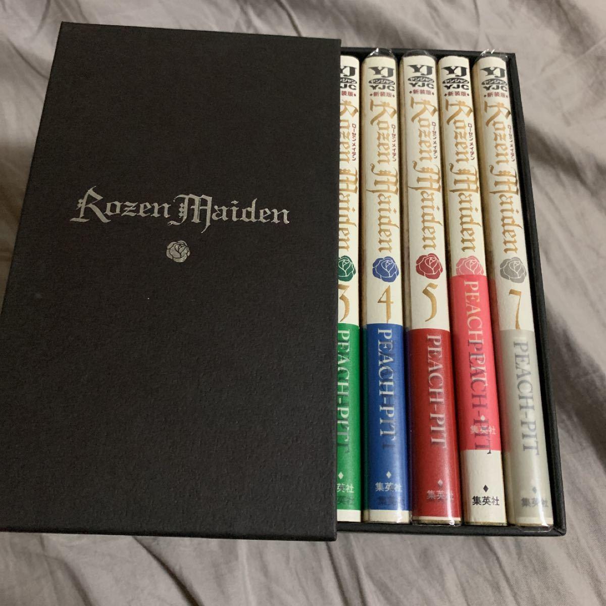 全巻セット ローゼンメイデン BOX