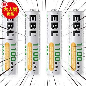 EBL 単4形充電池 充電式ニッケル水素電池 高容量1100mAh 4本入り 約1200回使用可能 ケース1個付き 単四充電池 AAAバッテリ AAA battery_画像1