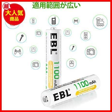 EBL 単4形充電池 充電式ニッケル水素電池 高容量1100mAh 4本入り 約1200回使用可能 ケース1個付き 単四充電池 AAAバッテリ AAA battery_画像5