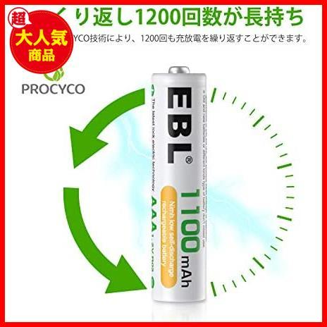 EBL 単4形充電池 充電式ニッケル水素電池 高容量1100mAh 4本入り 約1200回使用可能 ケース1個付き 単四充電池 AAAバッテリ AAA battery_画像2