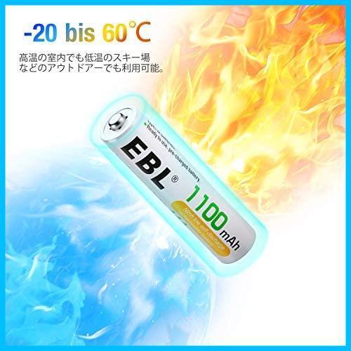 EBL 単4形充電池 充電式ニッケル水素電池 高容量1100mAh 4本入り 約1200回使用可能 ケース1個付き 単四充電池 AAAバッテリ AAA battery_画像7