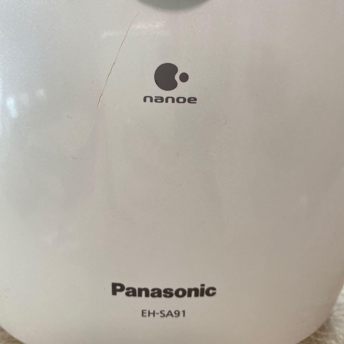 【Panasonic】美顔器スチーマー EHSA91