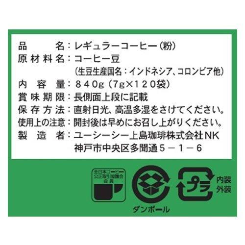 【Amazon.co.jp限定】UCC 職人の珈琲 ドリップコーヒー 深いコクのスペシャルブレンド 120杯_画像3