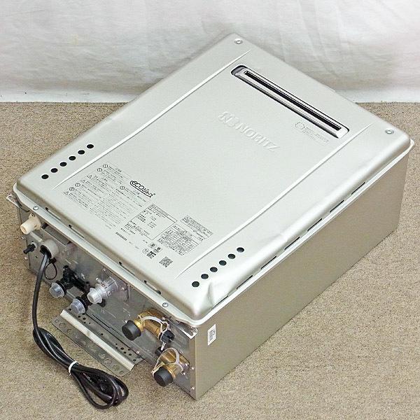 NORITZ【GT-C2462SAWX BL】ノーリツ エコジョーズ 24号 オートタイプ ガスふろ給湯器 屋外壁掛設置型 LPガス用 2020年製 給湯機 未使用品