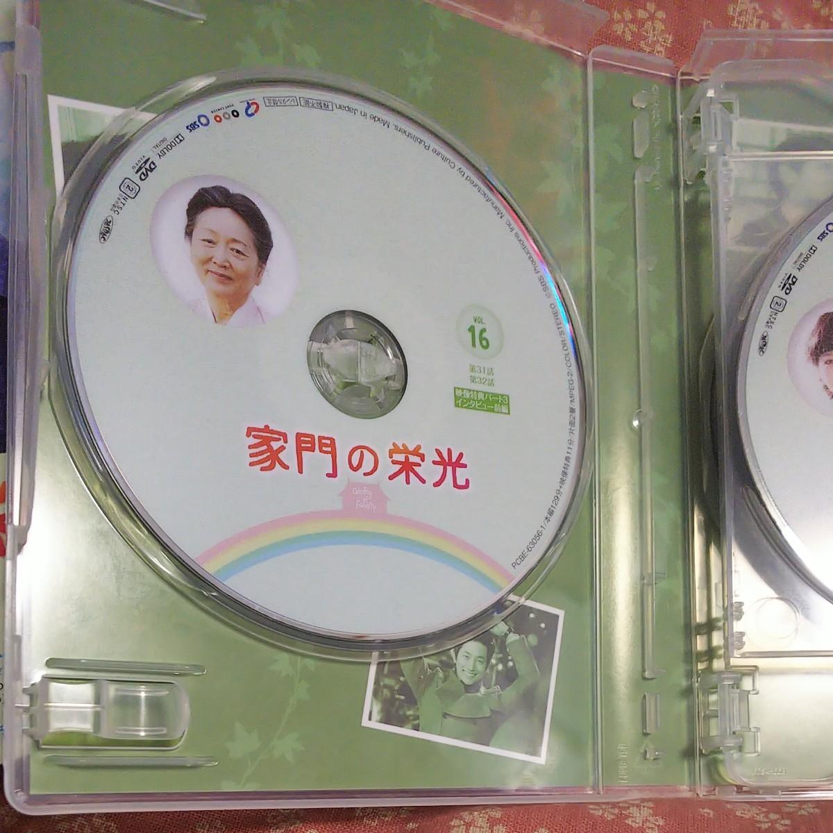 完全版 韓国ドラマ 家門の栄光DVDBOX4 DVD5枚組
