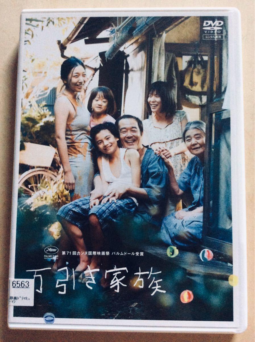 韓流ドラマ《宮 1・5》邦画《万引き家族》《かぐや姫は告らせたい》《女子高生探偵あいちゃん》