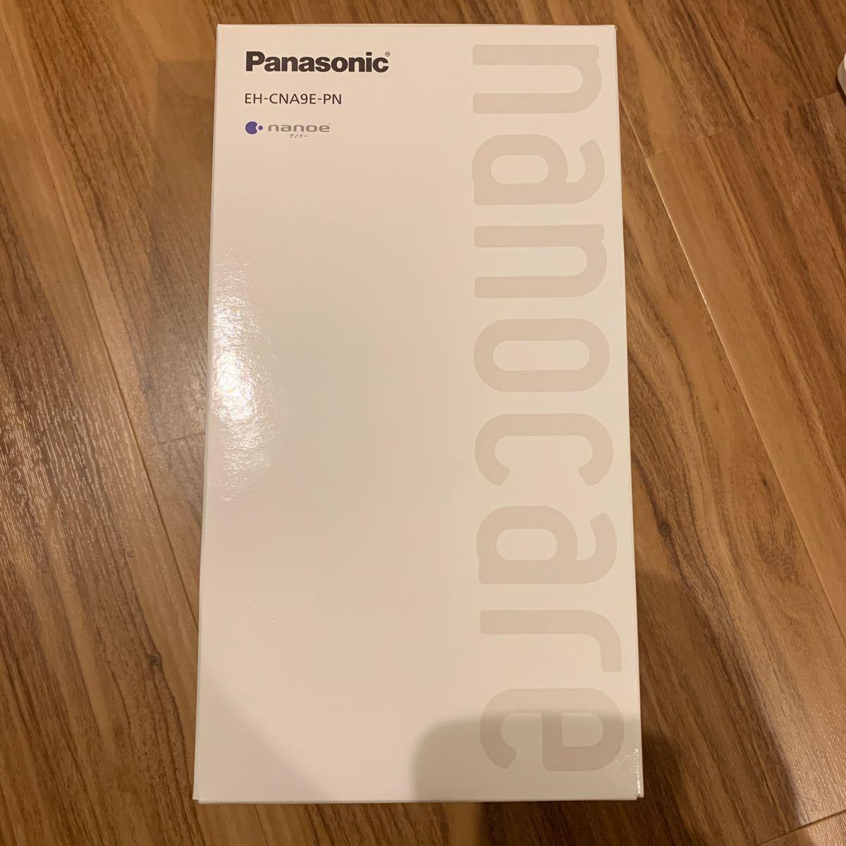 パナソニック ナノケア EH-CNA9E-PN ピンクゴールド ヘアドライヤー ナノイー