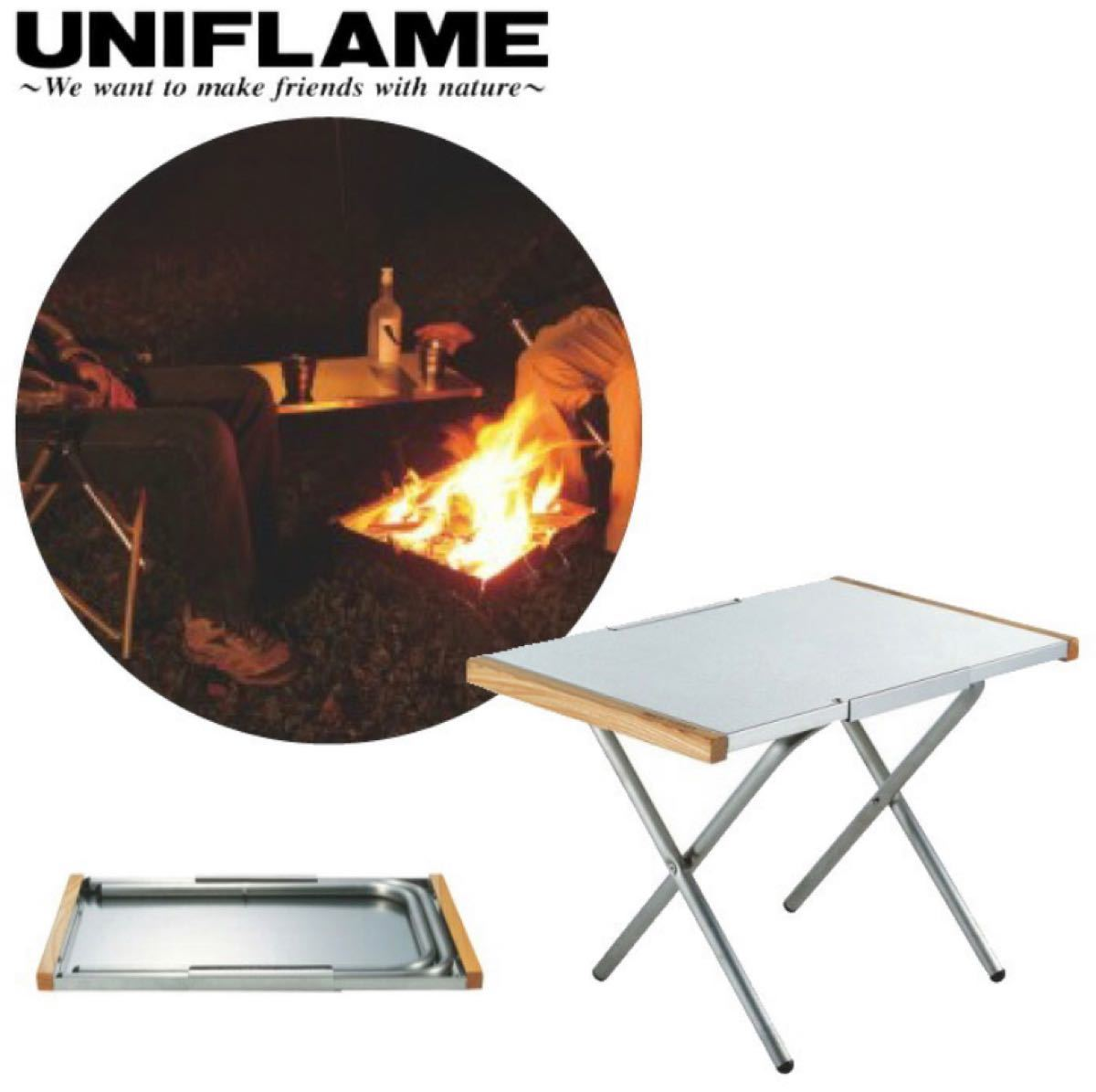 UNIFLAME ユニフレーム ファイアグリル 2点セット (焚き火テーブル付き) 焚き火 キャンプ BBQ バーベキュー