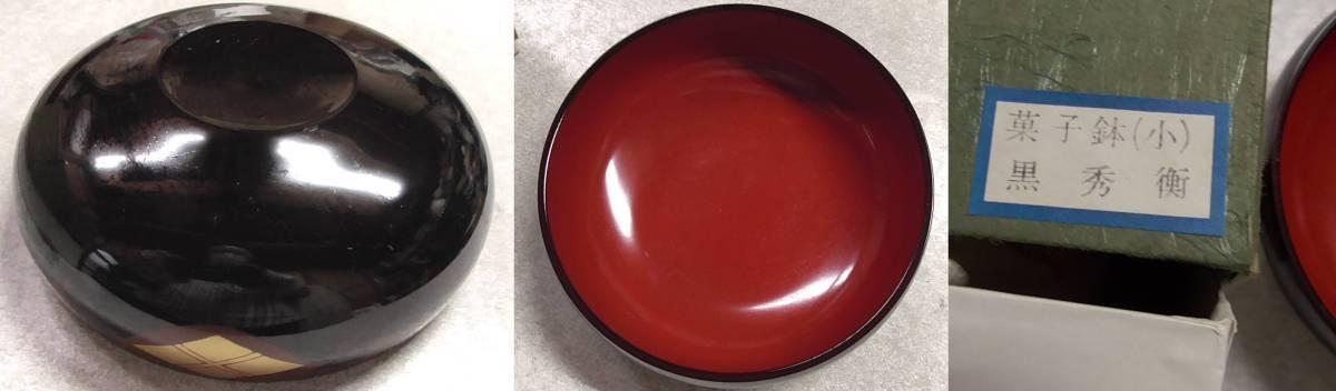 ○三越/国内本朱/漆器/黒秀衡/菓子鉢(小○未使用品_画像2